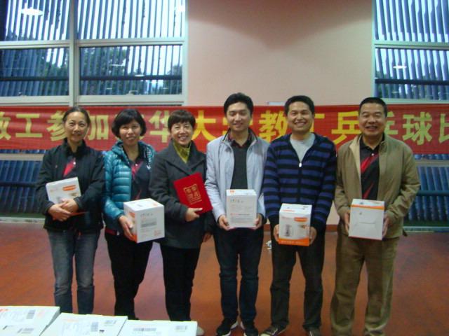 2014年东华大学教工乒乓球双打团体比赛成功举办
